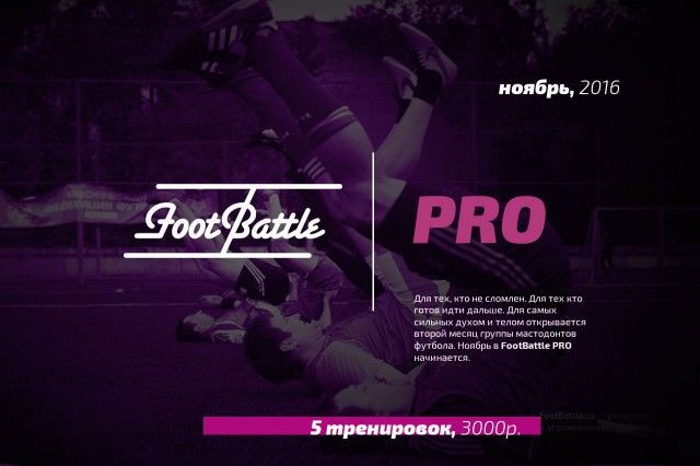 fb-pro-n